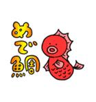 祝いたい放題(十二支も大集合!)(個別スタンプ:40)