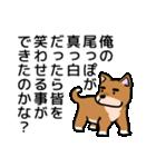 犬のタメさん語る(個別スタンプ:03)