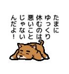 犬のタメさん語る(個別スタンプ:05)