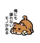 犬のタメさん語る(個別スタンプ:08)