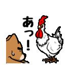 犬のタメさん語る(個別スタンプ:26)