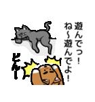 犬のタメさん語る(個別スタンプ:33)