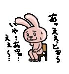 ロンリーラビット ~ぼっち専用スタンプ~(個別スタンプ:03)