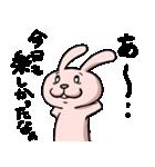 ロンリーラビット ~ぼっち専用スタンプ~(個別スタンプ:05)