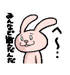 ロンリーラビット ~ぼっち専用スタンプ~(個別スタンプ:06)