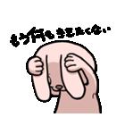 ロンリーラビット ~ぼっち専用スタンプ~(個別スタンプ:07)