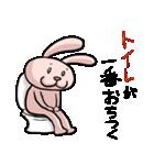 ロンリーラビット ~ぼっち専用スタンプ~(個別スタンプ:08)
