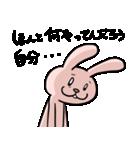 ロンリーラビット ~ぼっち専用スタンプ~(個別スタンプ:09)