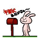 ロンリーラビット ~ぼっち専用スタンプ~(個別スタンプ:10)