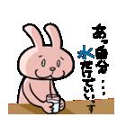 ロンリーラビット ~ぼっち専用スタンプ~(個別スタンプ:12)