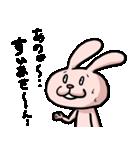 ロンリーラビット ~ぼっち専用スタンプ~(個別スタンプ:14)