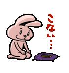 ロンリーラビット ~ぼっち専用スタンプ~(個別スタンプ:15)