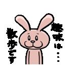 ロンリーラビット ~ぼっち専用スタンプ~(個別スタンプ:16)
