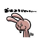 ロンリーラビット ~ぼっち専用スタンプ~(個別スタンプ:19)
