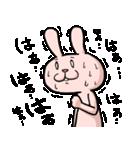 ロンリーラビット ~ぼっち専用スタンプ~(個別スタンプ:21)