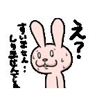 ロンリーラビット ~ぼっち専用スタンプ~(個別スタンプ:22)