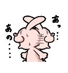 ロンリーラビット ~ぼっち専用スタンプ~(個別スタンプ:23)