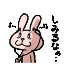 ロンリーラビット ~ぼっち専用スタンプ~(個別スタンプ:26)