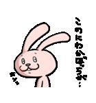 ロンリーラビット ~ぼっち専用スタンプ~(個別スタンプ:33)