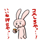 ロンリーラビット ~ぼっち専用スタンプ~(個別スタンプ:37)
