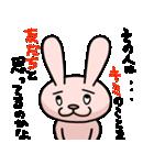 ロンリーラビット ~ぼっち専用スタンプ~(個別スタンプ:38)