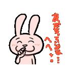 ロンリーラビット ~ぼっち専用スタンプ~(個別スタンプ:39)