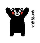 くまモンのスタンプ(ゆるゆるトーク)(個別スタンプ:01)