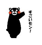 くまモンのスタンプ(ゆるゆるトーク)(個別スタンプ:02)