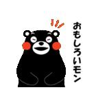くまモンのスタンプ(ゆるゆるトーク)(個別スタンプ:04)