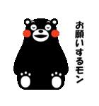 くまモンのスタンプ(ゆるゆるトーク)(個別スタンプ:08)