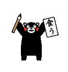 くまモンのスタンプ(ゆるゆるトーク)(個別スタンプ:19)