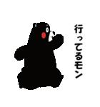 くまモンのスタンプ(ゆるゆるトーク)(個別スタンプ:24)