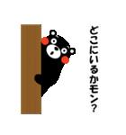 くまモンのスタンプ(ゆるゆるトーク)(個別スタンプ:27)