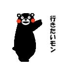 くまモンのスタンプ(ゆるゆるトーク)(個別スタンプ:28)