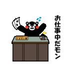 くまモンのスタンプ(ゆるゆるトーク)(個別スタンプ:34)