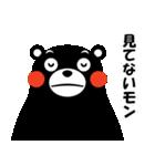 くまモンのスタンプ(ゆるゆるトーク)(個別スタンプ:36)
