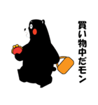 くまモンのスタンプ(ゆるゆるトーク)(個別スタンプ:37)