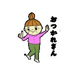 喜怒哀楽ばあちゃん(個別スタンプ:01)