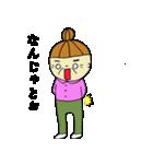 喜怒哀楽ばあちゃん(個別スタンプ:02)