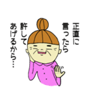 喜怒哀楽ばあちゃん(個別スタンプ:03)