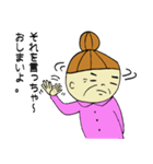 喜怒哀楽ばあちゃん(個別スタンプ:04)