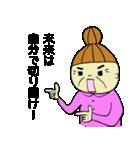 喜怒哀楽ばあちゃん(個別スタンプ:05)
