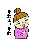 喜怒哀楽ばあちゃん(個別スタンプ:06)