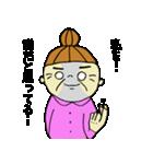 喜怒哀楽ばあちゃん(個別スタンプ:08)