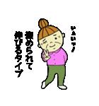 喜怒哀楽ばあちゃん(個別スタンプ:09)