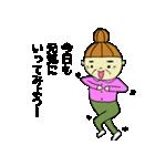 喜怒哀楽ばあちゃん(個別スタンプ:11)