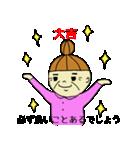 喜怒哀楽ばあちゃん(個別スタンプ:13)