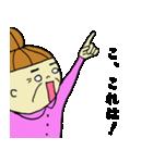 喜怒哀楽ばあちゃん(個別スタンプ:14)