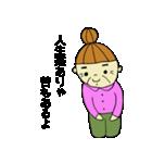 喜怒哀楽ばあちゃん(個別スタンプ:16)