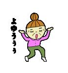 喜怒哀楽ばあちゃん(個別スタンプ:17)